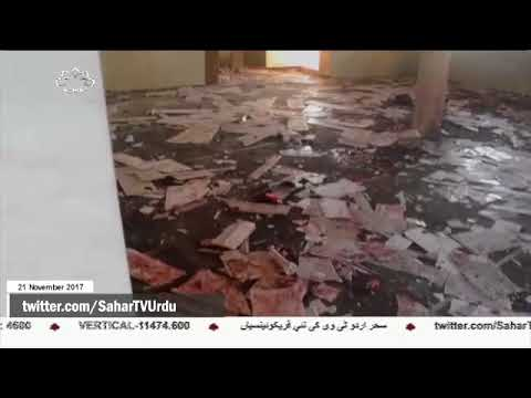 [21Nov2017] نائیجیریا کی مسجد میں خود کش دہشت گردانہ حملہ  - Urdu