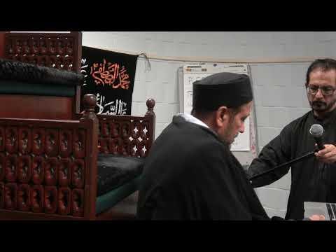 Majlis 14 Safar 1439/2017 Ghaibat Imam Zamana a.s  Mein Hamari Zimedarian By Allama Jan Ali Shah Kazmi - Urdu