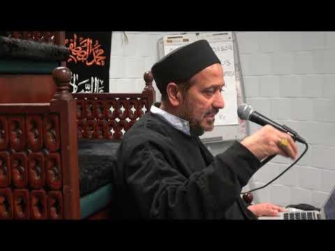 Majlis 16 Safar 1439/2017 Ghaibat Imam Zamana a.s Mein Hamari Zimedarian By Allama Jan Ali Shah Kazmi - Urdu