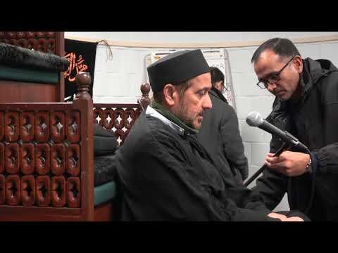 Majlis 17 Safar 1439/2017 Ghaibat Imam Zamana a.s Mein Hamari Zimedarian By Allama Jan Ali Shah Kazmi - Urdu