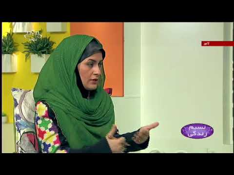 [ ذہنی معذور بچوں کے ساتھ برتاؤ [ نسیم زندگی - SaharTv - Urdu