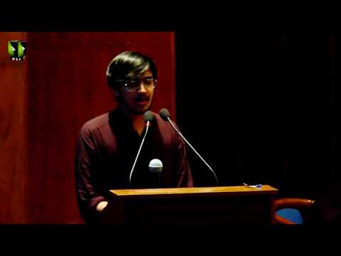 [Youm-e-Hussain as] Salaam: Khizar Abbas | NED University | 1439/2017 - Urdu