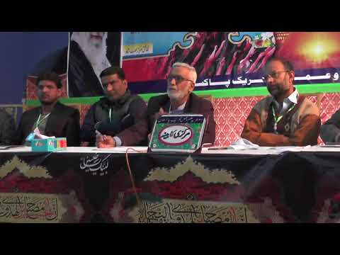 [2nd Convention Of Asgharia Ilm o Amal] Consultation Session for Annual Prog.-Sindhi