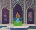 [Khutba-e-Jumaa] 24th Nov 2017 | Topic: Aamal wa Ibadat - Ustad Syed Jawad Naqvi - Urdu