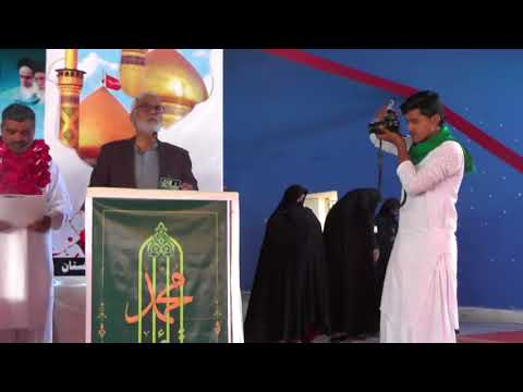 [2nd Convention Of Asgharia Ilm o Amal] Oath Taking Ceremony - Sindhi