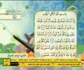Surah Nooh - Ahmad Dabagh  سورة نوح - القارئ احمد الدباغ - Arabic