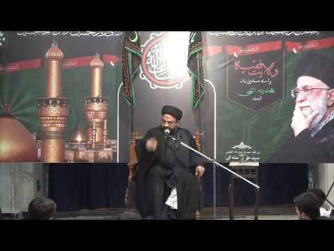 Karbala - Tehreek-e-Beydari | 7th Rabiul Awwal 1439 | Moulana Syed Taqi Raza Abedi - Urdu