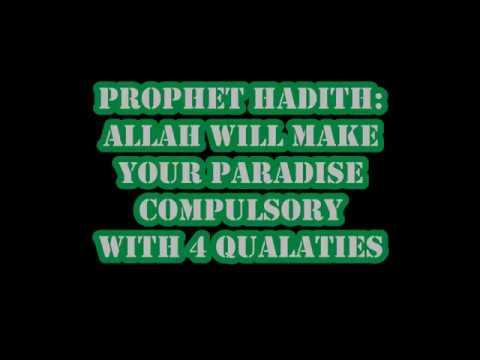 ENTER PARADISE-PROPHET MOHAMMED (AS) - Farsi sub English
