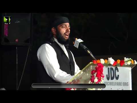 Haji Usmaan Fareed | Qoumi Milad-e-Mustafa saww Conference - 1439/2017 - Urdu
