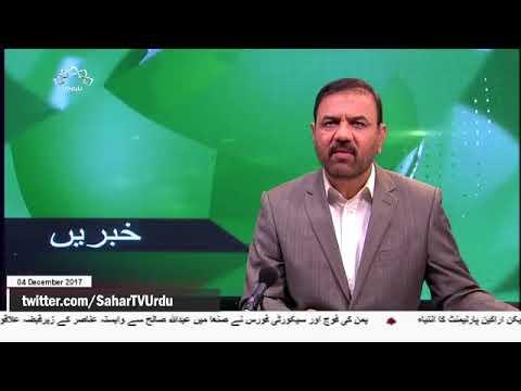 [04Dec2017] ناصر شیرازی عدالت میں پیش، خفیہ ایجنسی نے اغوا کیا  - Urdu