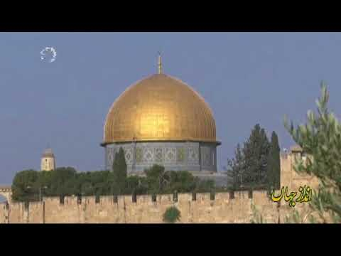 [05Dec2017]  امام خمینی (رح) لتحاد امت کے منادی- Urdu