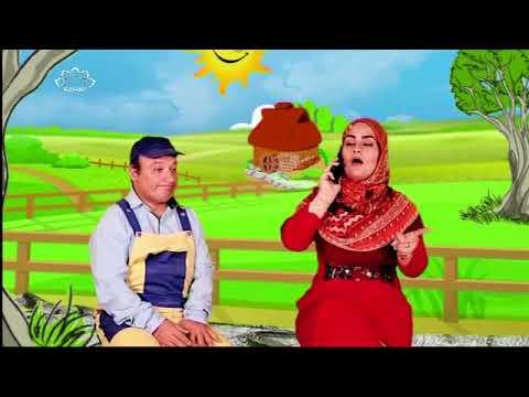 [05Dec2017] بچوں کا خصوصی پروگرام - قلقلی اور بچے - Urdu