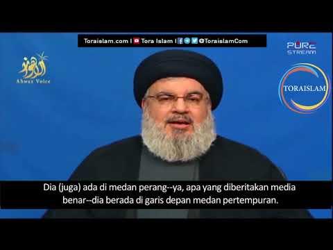 [Clip] Kemenangan atas Isis | Sayyid Hasan Nasrullah - Arabic sub Malay