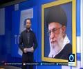 [06 December 2017] Ayatollah Khamenei_ Palestine will at last be freed - English