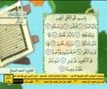 Surah Al-Mudathir سورة المدثر - القارئ احمد الدباغ - Arabic
