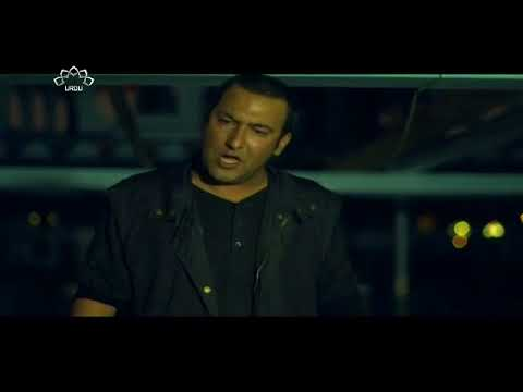 [ Irani Drama Serial ] Mekayel | میکائیل - Episode 03 | SaharTv - Urdu