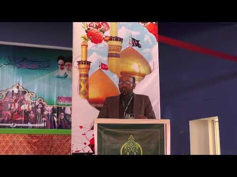 [2nd Convention of Asgharia Ilm o Amal] Karbala Bedari ki tahreek-Syed Jawad Naqvi-Sindhi