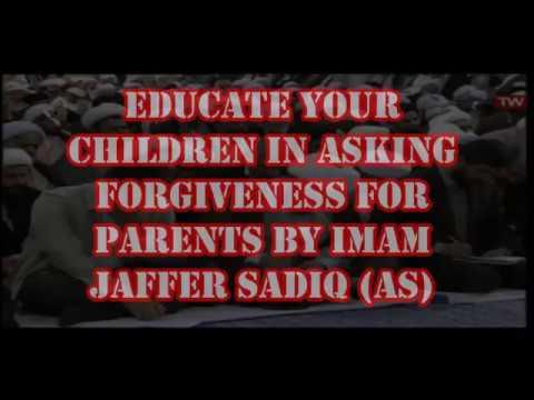 EDUCATE YOUR KIDS-ADVICE FROM IMAM MOHAMMED SADIQ (AS) - Farsi sub English