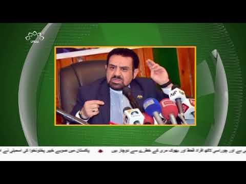 [12Dec2017] پاکستان کے اقتصادی منصوبوں میں شمولیت کے لئے ایران کا اعلان