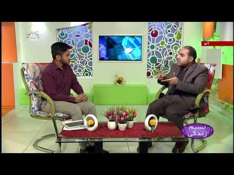 [ قرآن سے اتحاد مسلمین کی ترغیب [ نسیم زندگی