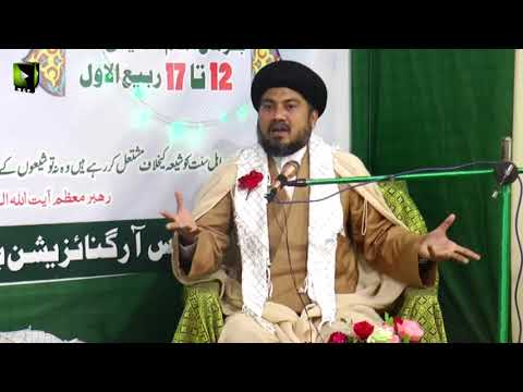 [ Jashne Sadiqain ] Speech : H.I. Naseem Zaidi - Rabi Ul Awal 1439/2017 - Urdu