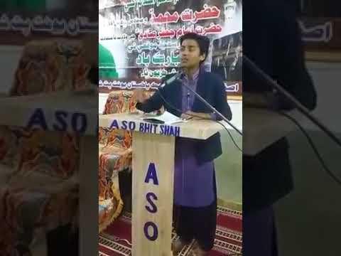 [Unity Week by AIATP] Speech by Kashif Mehdi Siyal - Urdu