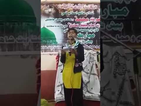 [Unity Week by AIATP] Naat- Aye Hassnian ke Nana- By Fahad Mehdi Siyal - Urdu