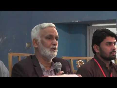 [46th Karbala Mehwar Insaniat by ASO] Karbala ki Siyasi Tahreek Q&A Syed Hussain Moosavi - Sindhi
