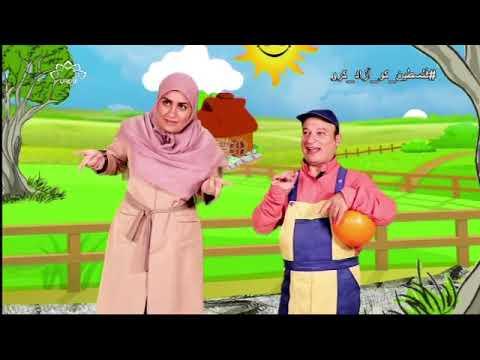 [20 Dec 2017] بچوں کا خصوصی پروگرام - قلقلی اور بچے - Urdu