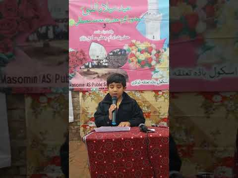 [Unity Week by MPS] Biography of Prophet Muhammad- by M.Mohsin mehdi - English