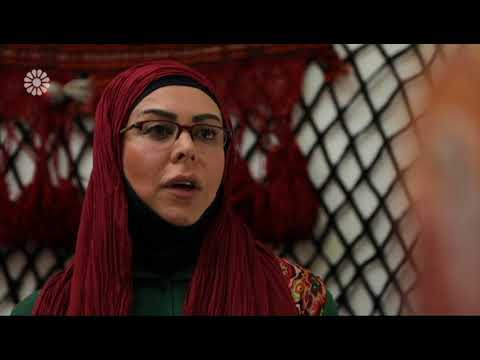 [25] The Fault | گسل - Drama Serial - Farsi sub English