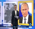 [28 December 2017] Russian president calls St. Petersburg bombing \'act of terror\' - English