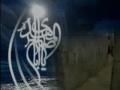DUA AL FARAJ FOR IMAM MEHDI AS - ARABIC