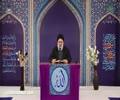 [Khutba-e-Jumaa] 29th Dec 2017 | Topic: Aamal wa Ibadat - Ustad Syed Jawad Naqvi - Urdu