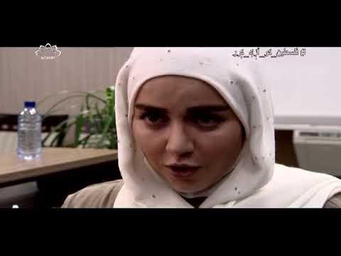 [ Irani Drama Serial ] Hawa Ka Sahara | ہوا کا سہارا - Episode 04 | SaharTv - Urdu