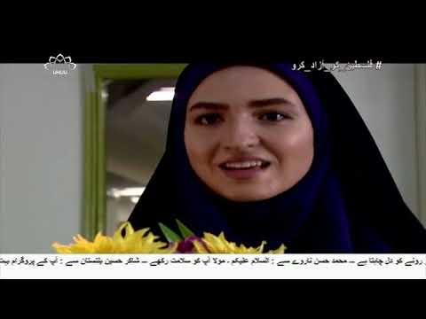[ Irani Drama Serial ] Hawa Ka Sahara | ہوا کا سہارا - Episode 07 | SaharTv - Urdu