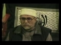 The honor And Dignity of Mankind in Islam - 1st Moharram 2009 - English