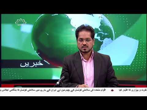 [04Jan2018] اسلامی انقلاب کے دشمنوں کی سازش کے خلاف ایرانی عوام کی پرجو�