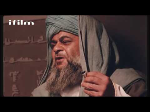 [20] Imam Ali (as) - Shaheed e Kufa - English