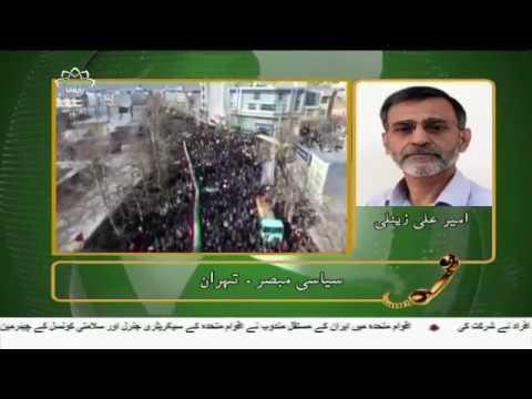 [04Jan2018] اسلامی انقلاب کے دشمنوں کی سازش کے خلاف ایرانی عوام کی ریلی�
