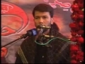 Sipah-e-Mehdi A.S - Live Noha Recited by Ali Safdar - Year 2009 - Urdu