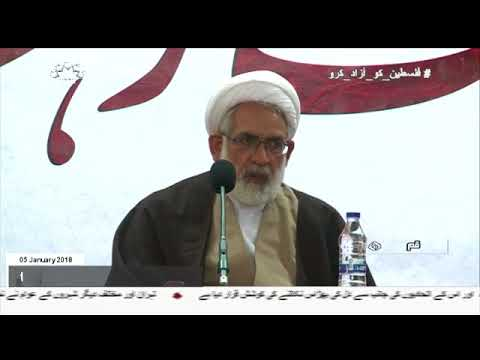 [05Jan2018] ایران میں بدامنی پھیلانے کی سازش کا انکشاف - Urdu