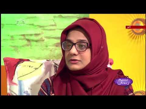 [ سرد موسم اور بچوں کی حفاظت[ نسیم زندگی - Urdu
