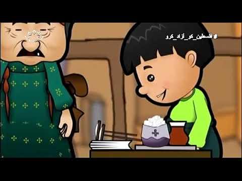 [06 Jan 2018] بچوں کا خصوصی پروگرام - قلقلی اور بچے - Urdu