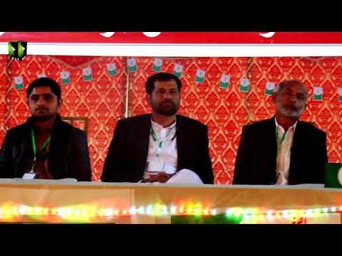 [Muzakirah] Topic: Tashayyo ke Sorat-e-Haal | Mahdaviyat Muhafiz-e-Islam Convention 2017 - ASO Pak - Urdu