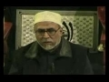 The honor And Dignity of Mankind in Islam - 6th Moharram 2009 - English