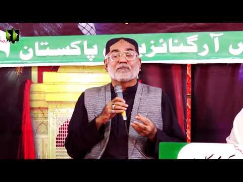 [Muzakirah] Topic:Nizaam-e-Majaeyat نظام مرجعت | Mahdaviyat Muhafiz-e-Islam Convention 2017-ASO Pak - Ur