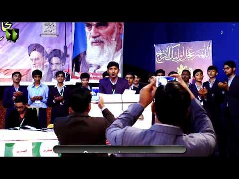 Taqreeri Muqabila - تقریری مقابلہ | Mahdaviyat Muhafiz-e-Islam Convention 2017-ASO Pak - Sindhi