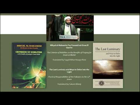 Knowing the Imam of Our Time: Session 12 - English