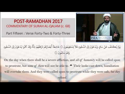 Commentary of Surah Al-Qalam: Part 15 - English